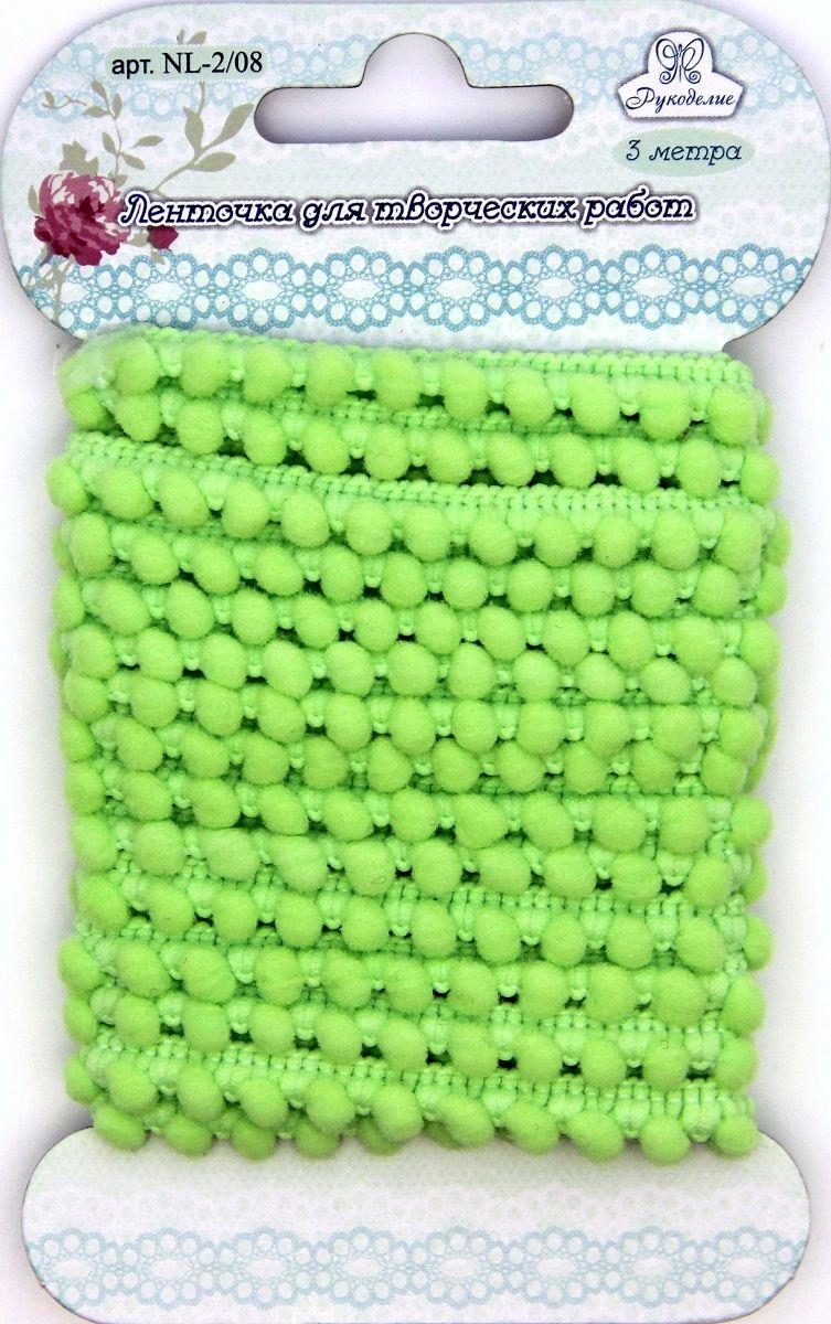 Лента Рукоделие, цвет: светло-зеленый, 0,8 см, 3 м. NL-2NL-2/08Предназначены для прикладных, дизайнерских работ, оформления открыток , альбомов.