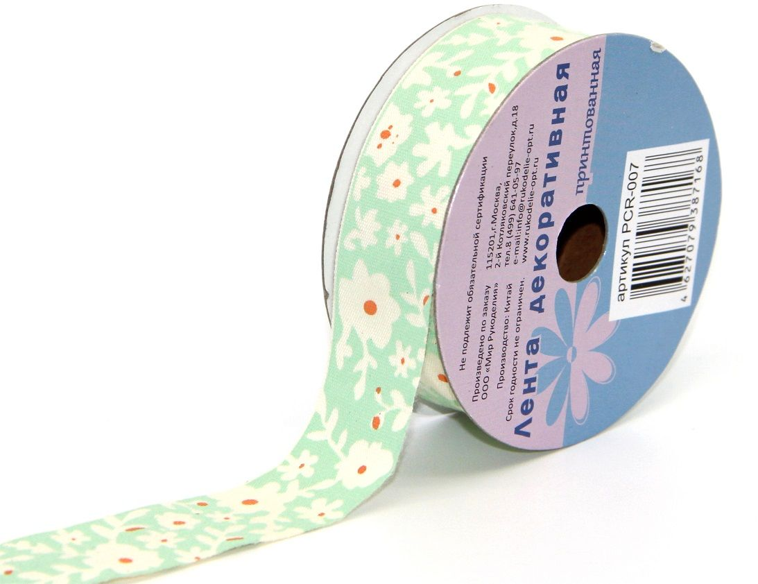 Область применения: используется в качестве декоративных элементов для прикладных, дизайнерских работ, оформления подарков, открыток, альбомов, фотографий и т.д..