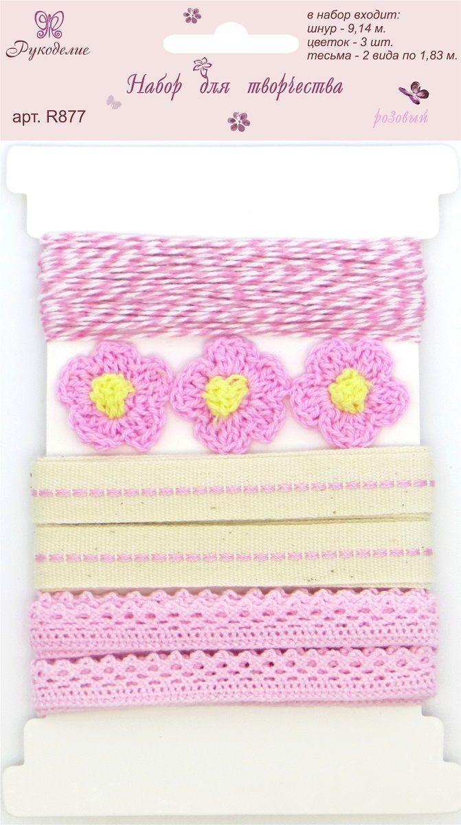 Набор лент Рукоделие Ленты и цветы, цвет: бежевый, розовый, 4 шт где можно продать рукоделие в кемерово