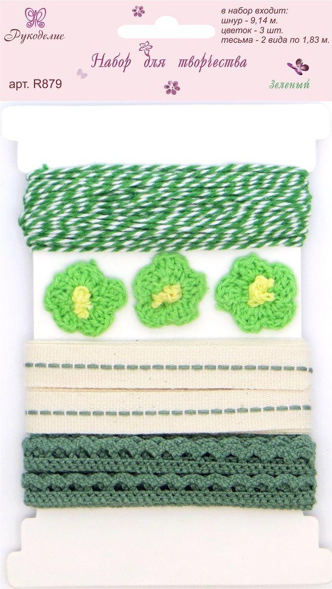 Набор лент Рукоделие Ленты и цветы, цвет: бежевый, салатовый, 4 шт где можно продать рукоделие в кемерово