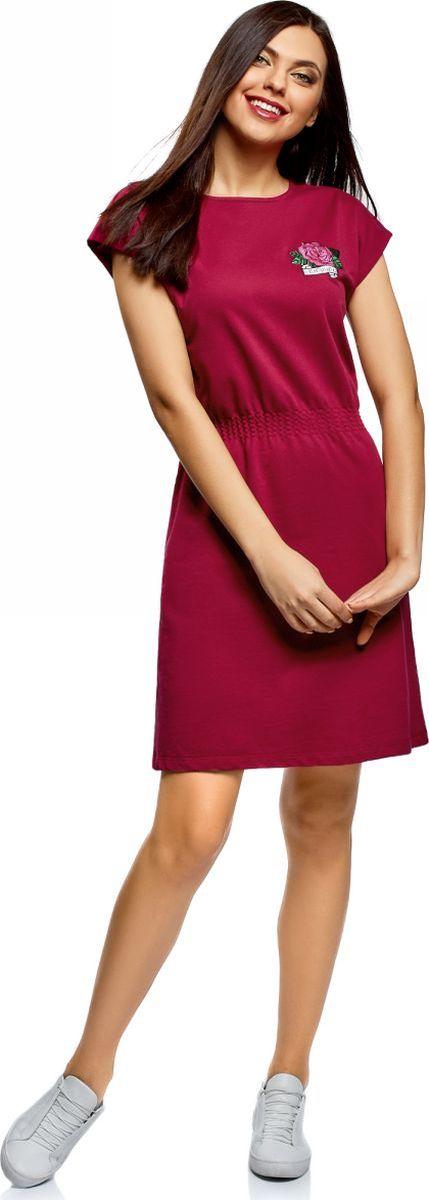 Платье oodji Ultra, цвет: бордовый. 14008021-1/46155/4900P. Размер L (48)14008021-1/46155/4900PТрикотажное платье от oodji выполнено из натурального хлопка. Модель с короткими цельнокроеными рукавами и круглым вырезом горловины на талии дополнена эластичной резинкой.
