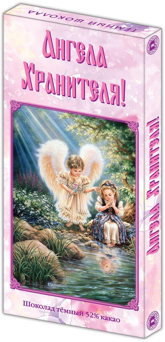 Дилан+ Шоколадный набор Ангела Хранителя розовый, 12 шт по 5 г дилан шоколадный набор ангела хранителя розовый 6 шт по 5 г