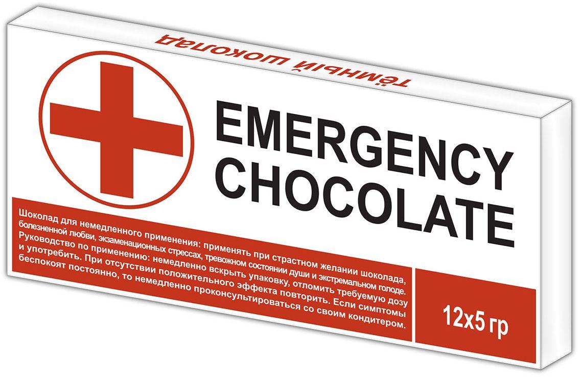 Дилан+ Шоколадный набор Скорая помощь, 12 шт по 5 г4620001510566Темный шоколад – это шоколад, в котором 52% какао. Это вкусный, не приторно сладкий и полезный вид шоколада. К тому же в нем немного калорий – отличный выбор для сладкоежек. Темный шоколад любят взрослые и дети, он содержит много минеральных веществ и антиоксидантов, а еще он отлично поднимает настроение. Мы используем натуральное сырье высшего качества, чтобы наши шоколадные наборы были вкусными и полезными: здесь нет вредных добавок и красителей.