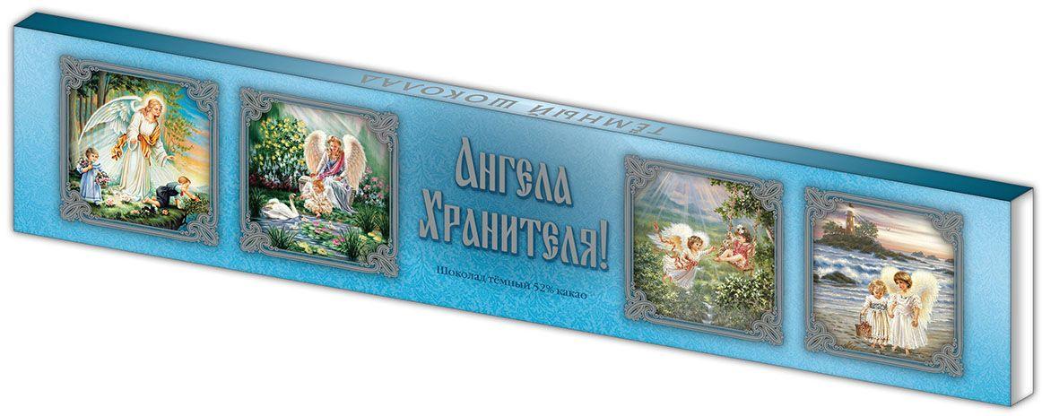 Дилан+ Шоколадный набор Ангела Хранителя синий, 6 шт по 5 г