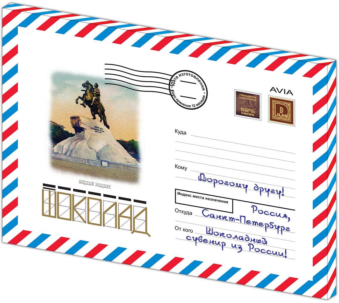 Дилан+ Шоколадный набор Санкт-Петербург конверт, 42 шт по 5 г дилан шоколадный набор ангела хранителя розовый 6 шт по 5 г