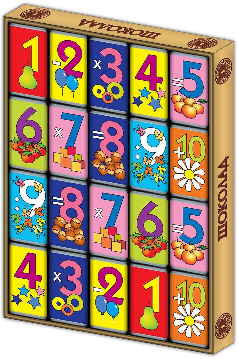 Дилан+ Шоколадный набор Арифметика, 20 шт по 5 г дилан шоколадный набор матрешка 25 шт по 5 г
