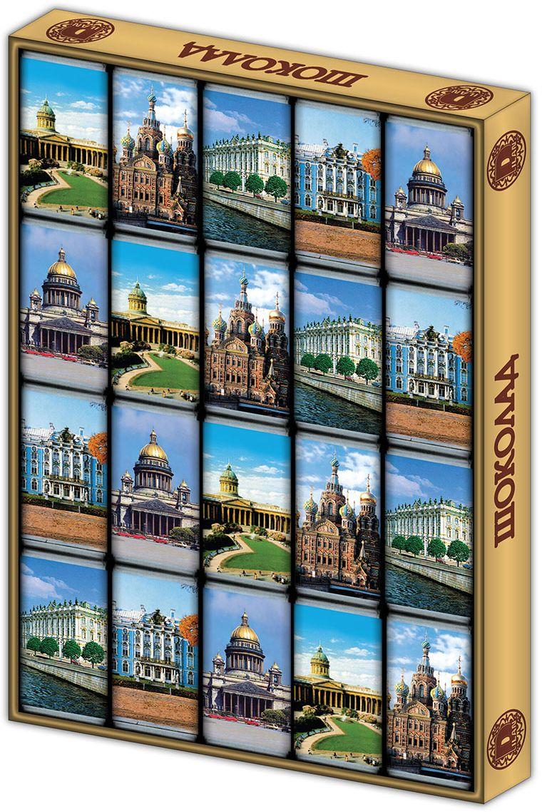 Дилан+ Шоколадный набор Санкт-Петербург современный, 20 шт по 5 г кефир крепыш 3 2