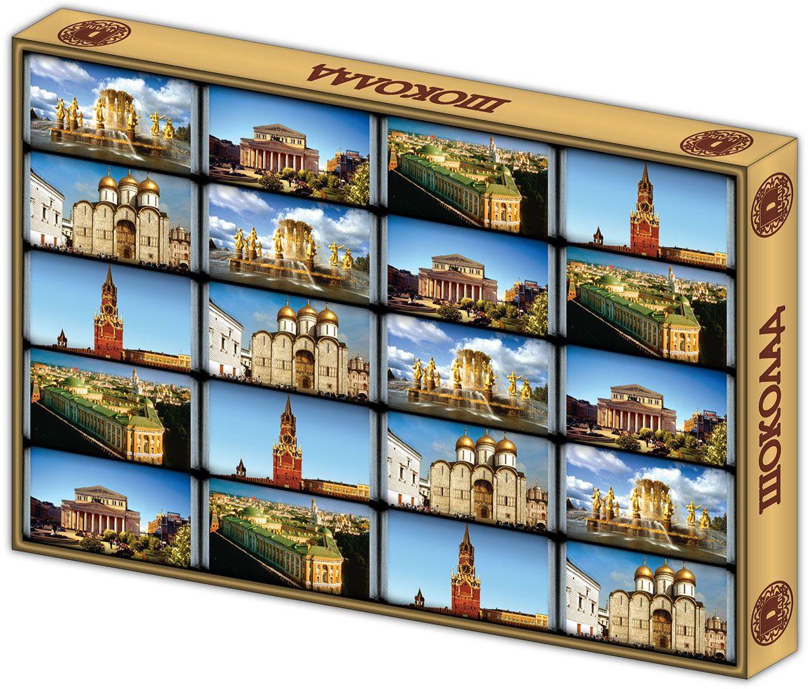 Дилан+ Шоколадный набор Москва Современная, 20 шт по 5 г дилан шоколадный набор матрешка 25 шт по 5 г