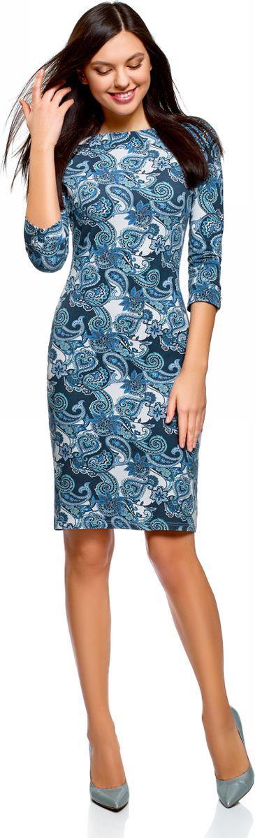 Платье oodji Ultra, цвет: кремовый, темно-синий. 14001212/47420/3079E. Размер XXS (40)14001212/47420/3079EПлатье принтованное с вырезом-лодочкой