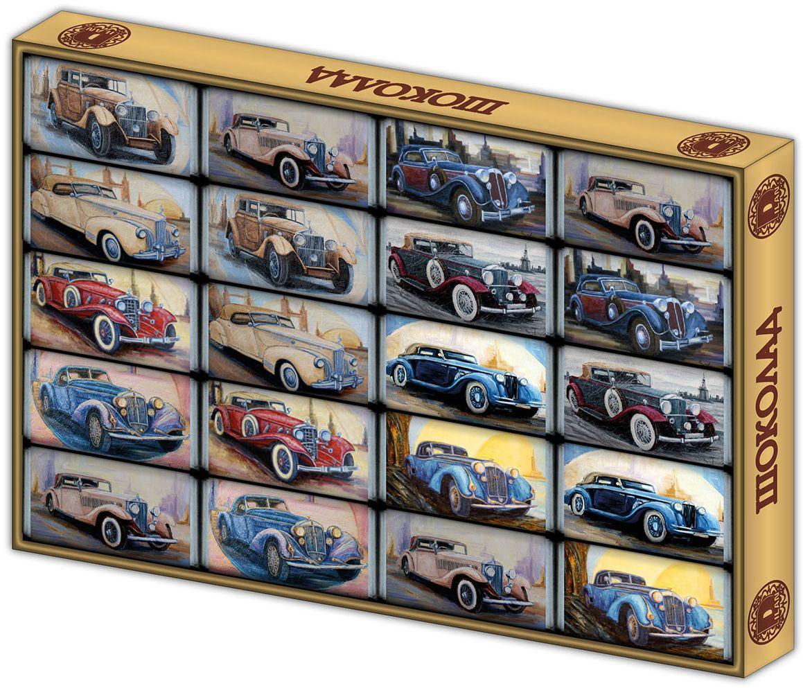 Дилан+ Шоколадный набор Авто ретро, 20 шт по 5 г дилан шоколадный набор матрешка 25 шт по 5 г