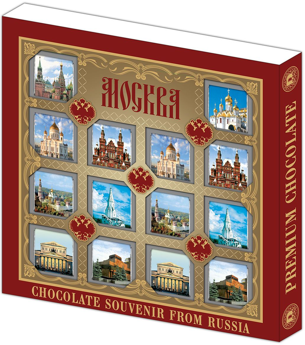 Дилан+ Шоколадный набор Москва, 32 шт по 5 г4620001512072Темный шоколад – это шоколад, в котором 52% какао. Это вкусный, не приторно сладкий и полезный вид шоколада. К тому же в нем немного калорий – отличный выбор для сладкоежек. Темный шоколад любят взрослые и дети, он содержит много минеральных веществ и антиоксидантов, а еще он отлично поднимает настроение. Мы используем натуральное сырье высшего качества, чтобы наши шоколадные наборы были вкусными и полезными: здесь нет вредных добавок и красителей.