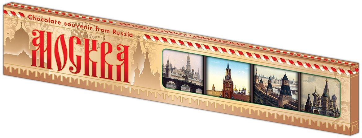 Дилан+ Шоколадный набор Москва Старинная, 7 шт по 10 г mylos plus colossal оливки зелёные 0 37 л