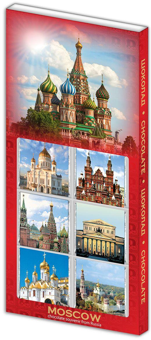 Дилан+ Шоколадный набор Москва Храм Василия Блаженного, 10 шт по 5 г4620001512737Темный шоколад – это шоколад, в котором 52% какао. Это вкусный, не приторно сладкий и полезный вид шоколада. К тому же в нем немного калорий – отличный выбор для сладкоежек. Темный шоколад любят взрослые и дети, он содержит много минеральных веществ и антиоксидантов, а еще он отлично поднимает настроение. Мы используем натуральное сырье высшего качества, чтобы наши шоколадные наборы были вкусными и полезными: здесь нет вредных добавок и красителей.