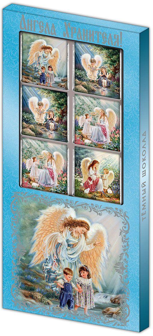 Дилан+ Шоколадный набор Ангела Хранителя синий, 10 шт по 5 г дилан шоколадный набор ангела хранителя розовый 6 шт по 5 г