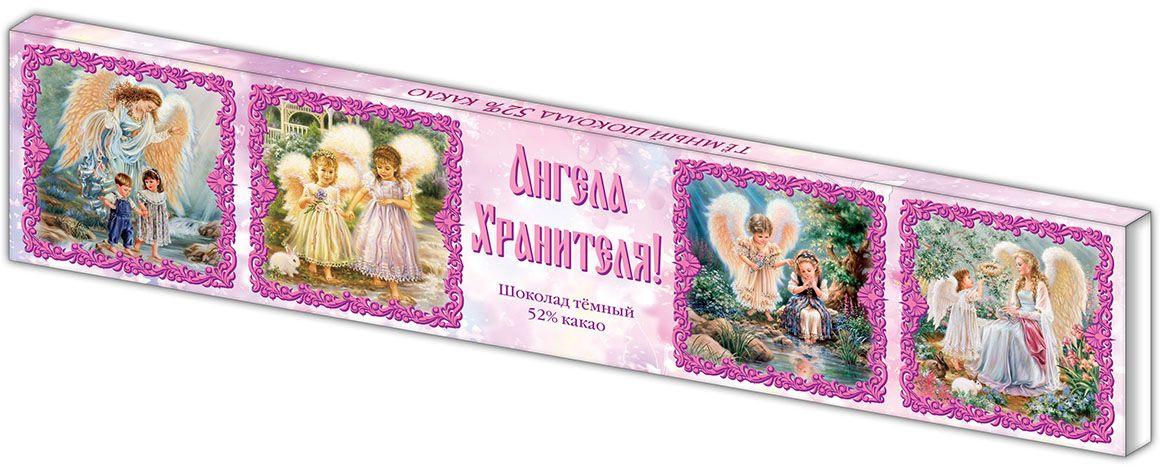 Дилан+ Шоколадный набор Ангела Хранителя розовый, 6 шт по 5 г