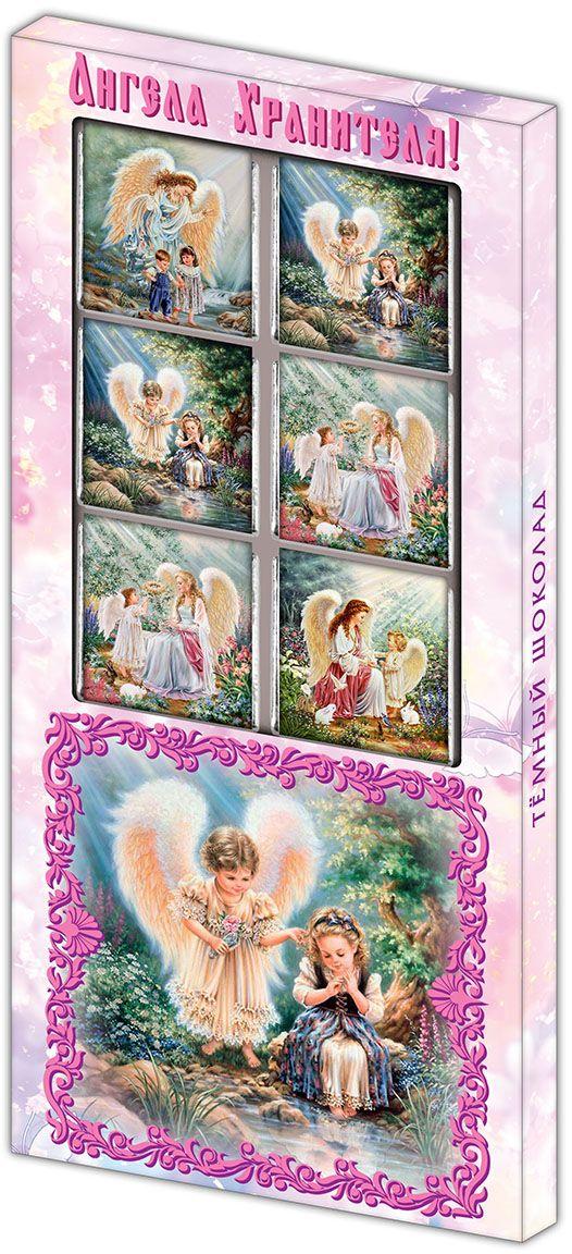 Дилан+ Шоколадный набор Ангела Хранителя розовый, 10 шт по 5 г