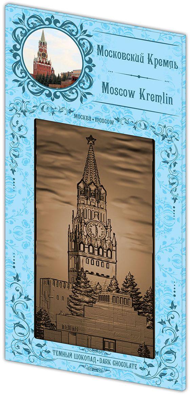 Дилан+ Шоколадный набор Барельеф - Московский Кремль, 50 г karl fazer julia конфеты темный шоколад с ананасово абрикосовым мармеладом 350 г
