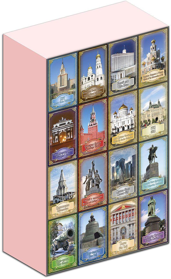 Дилан+ Большой шоколадный набор Москва, 80 шт по 15 г дилан шоколадный набор москва 6 шт по 5 г