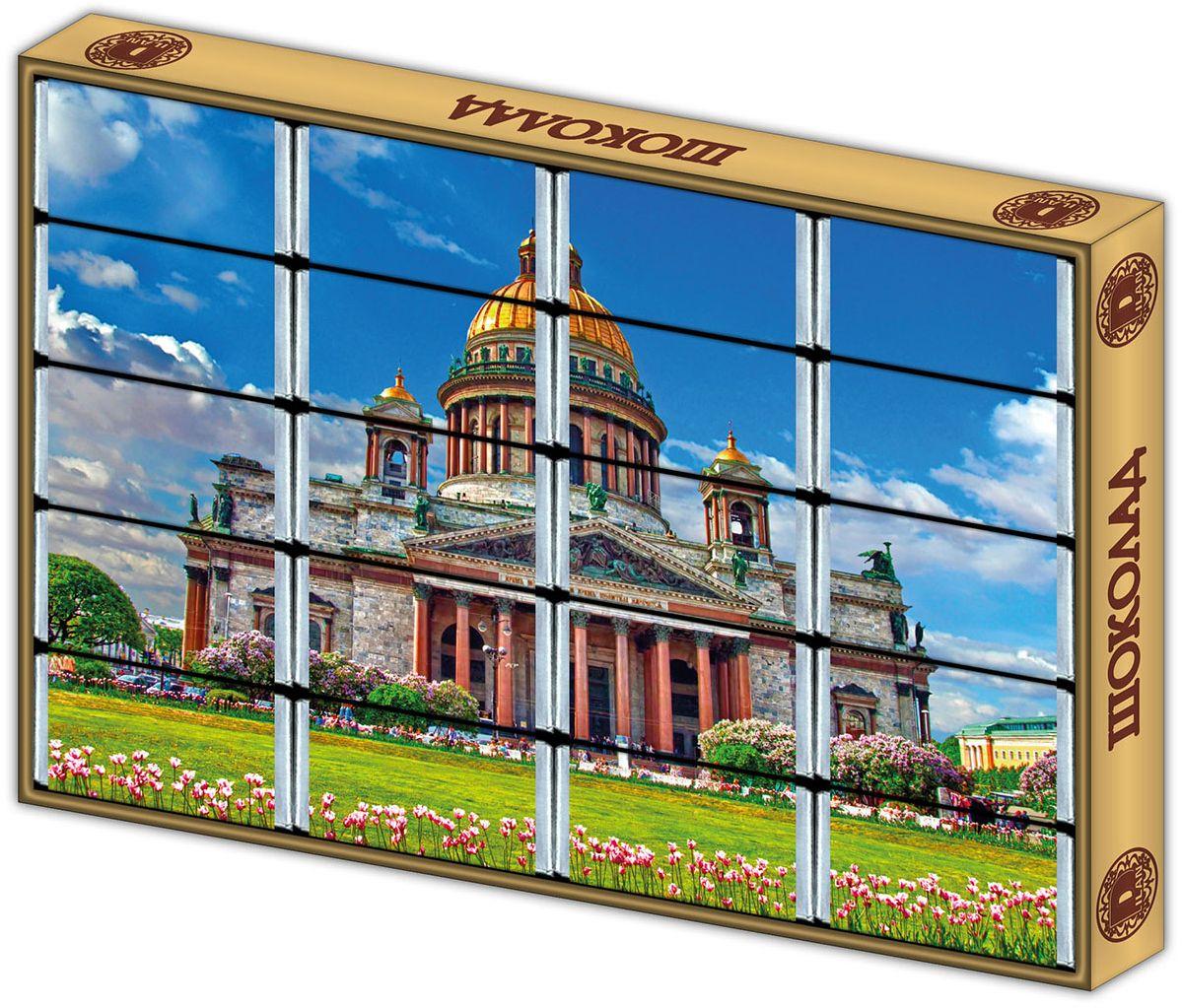 Дилан+ Шоколадный набор Санкт-Петербург с раскраской, 20 шт по 5 г karl fazer julia конфеты темный шоколад с ананасово абрикосовым мармеладом 350 г