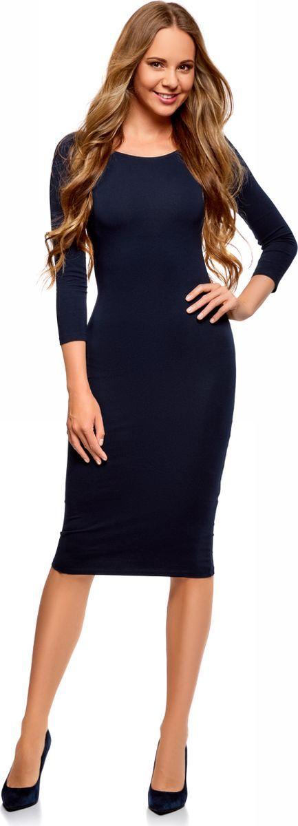 Платье oodji Ultra, цвет: темно-синий, 2 шт. 14017001T2/47420/7900N. Размер XXS (40) платье oodji ultra цвет черный серый 2 шт 14017001t2 47420 19k3n размер s 44