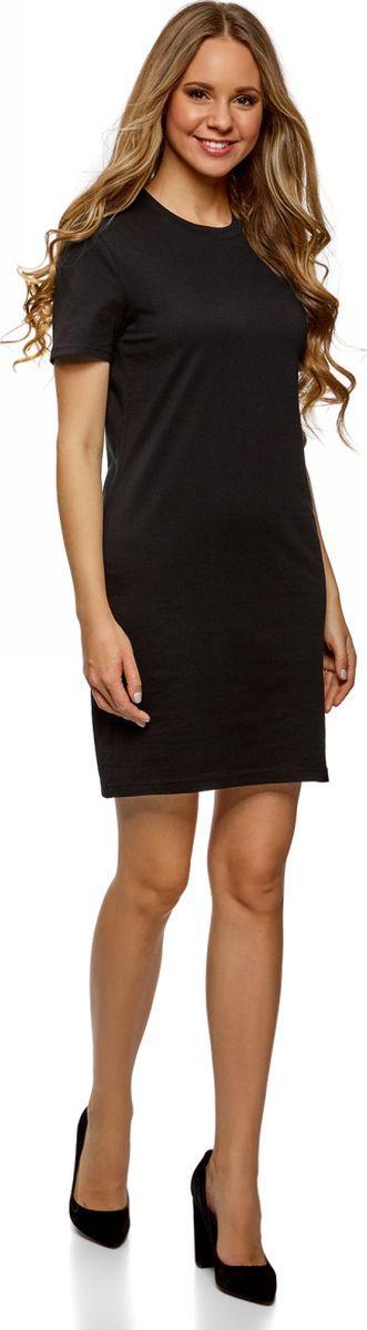 Платье oodji Ultra, цвет: черный. 14001194B/46154/2900N. Размер XXS (40) пуловер oodji oodji oo001ewiht90