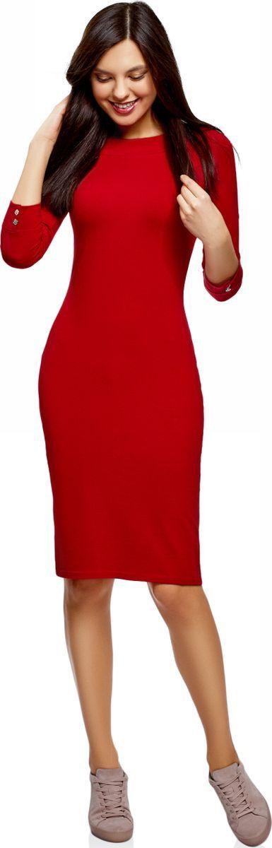 Платье женское oodji Ultra, цвет: красный. 14001212B/47420/4500N. Размер XXS (40)