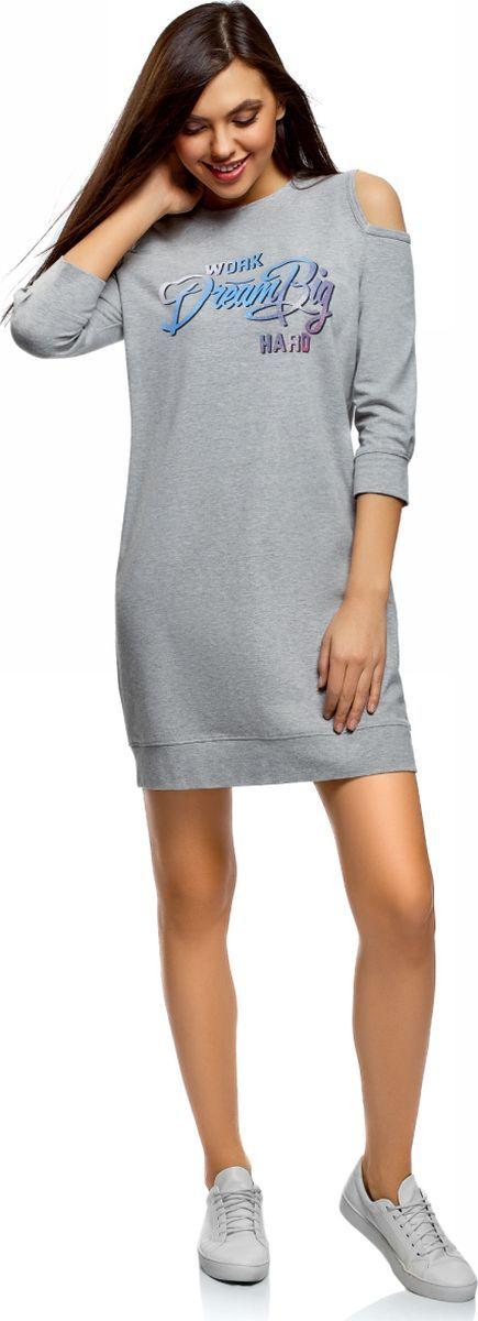 Платье женское oodji Ultra, цвет: серый, разноцветный. 14001214-2/47420/2319Z. Размер M (46)14001214-2/47420/2319ZПлатье прямого силуэта с открытыми плечами