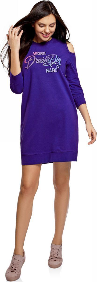 Платье женское oodji Ultra, цвет: синий. 14001214-2/47420/7519P. Размер XL (50) платье oodji ultra цвет сиреневый 14017001 6b 47420 8000n размер xl 50