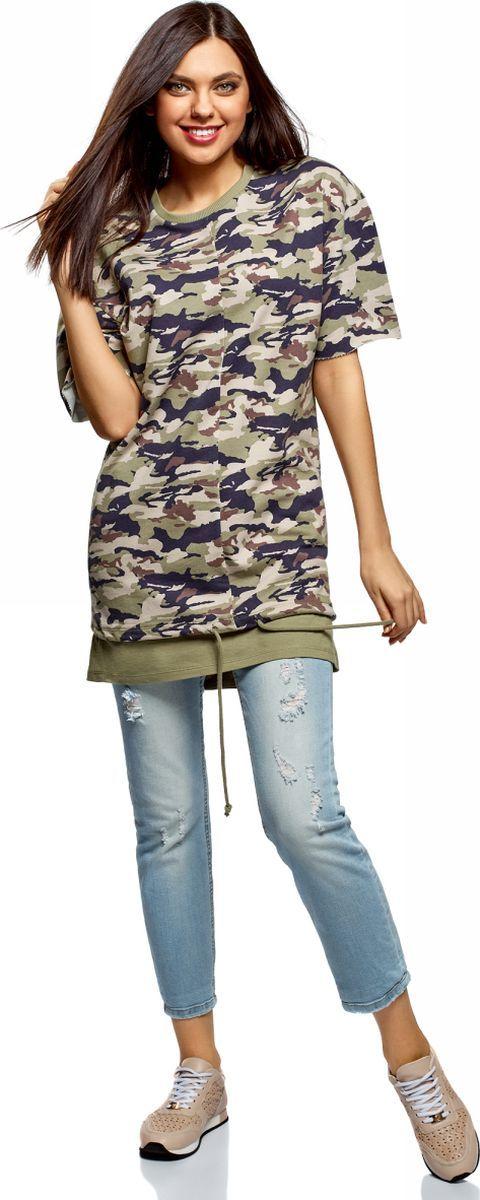 Платье женское oodji Ultra, цвет: хаки, темно-фиолетовый. 14008023/48193/6688O. Размер XS (42)14008023/48193/6688OПлатье принтованное в стиле oversize