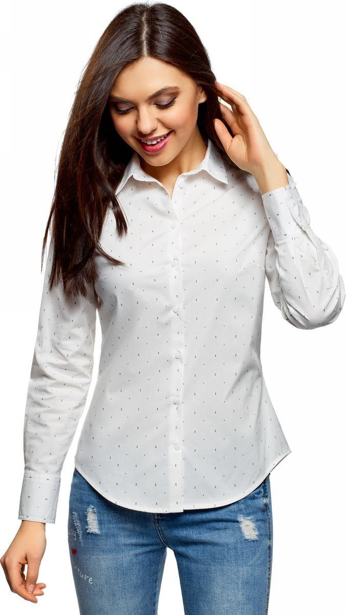 Рубашка женская oodji Ultra, цвет: белый, темно-синий. 13K03001-1B/14885/1279O. Размер 40 (46-170)13K03001-1B/14885/1279OБазовая рубашка от oodji выполнена из эластичного хлопка. Модель приталенного кроя с длинными рукавами и отложным воротником застегивается на пуговицы. Рукава дополнены манжетами на пуговицах.