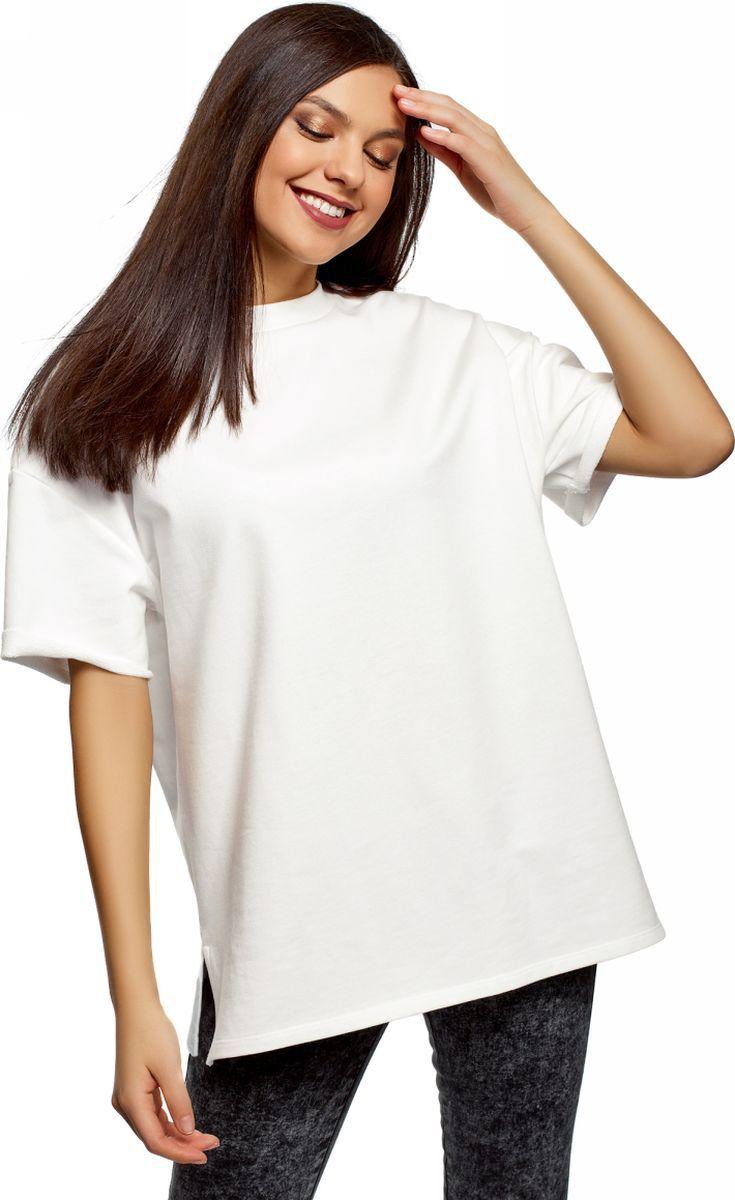 Свитшот женский oodji Ultra, цвет: белый. 14808023B/47999/1200N. Размер XXS (40)14808023B/47999/1200NСвитшот прямого силуэта с коротким рукавом