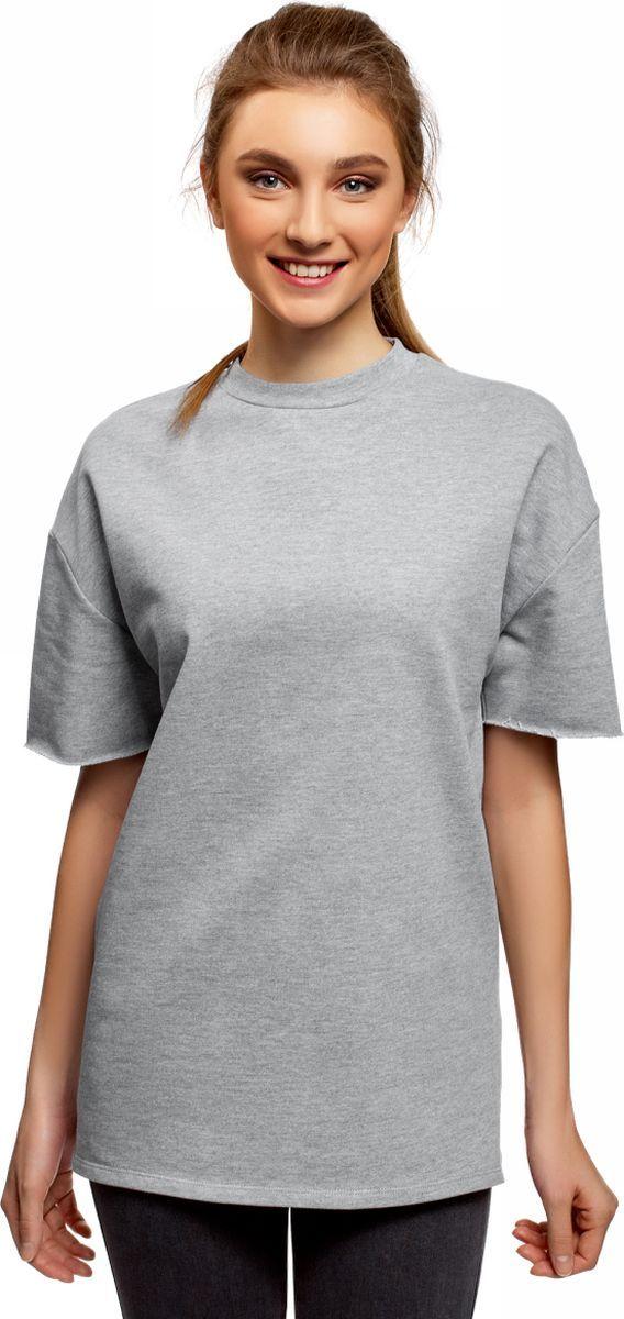 Свитшот женский oodji Ultra, цвет: светло-серый меланж. 14808023B/47999/2000M. Размер L (48)14808023B/47999/2000MСвитшот прямого силуэта с коротким рукавом