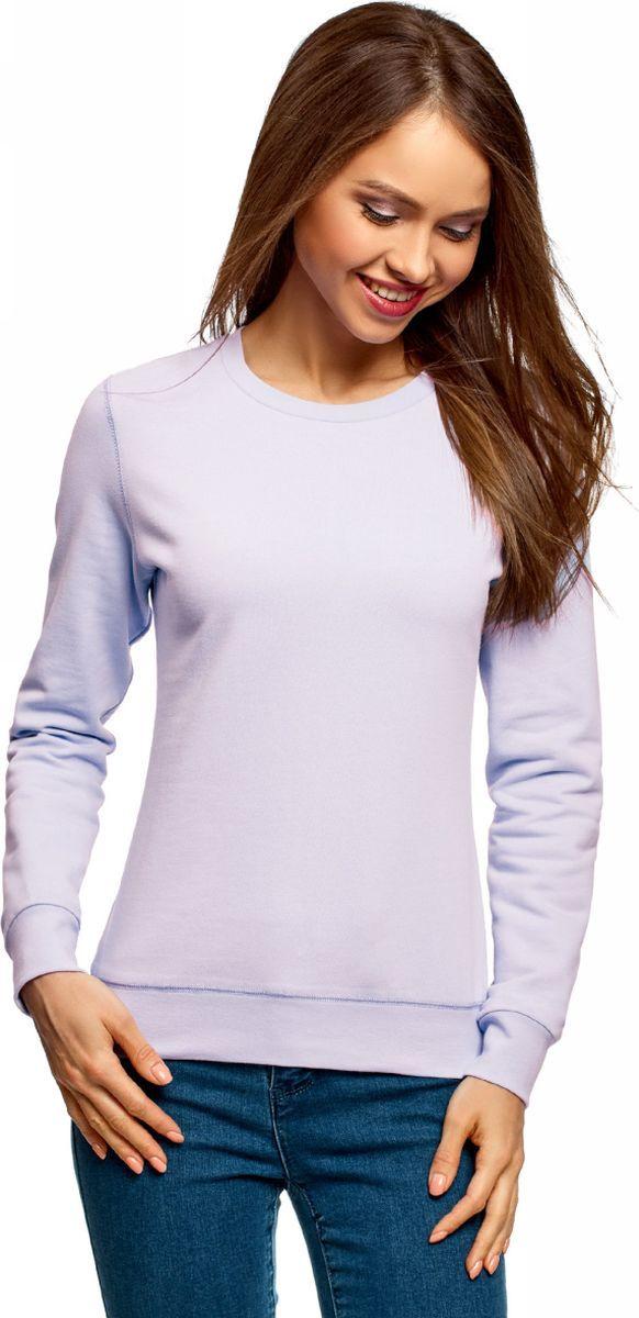 Свитшот женский oodji Ultra, цвет: сиреневый. 14801045-8B/48015/8000N. Размер XL (50) платье oodji ultra цвет сиреневый 14017001 6b 47420 8000n размер xl 50