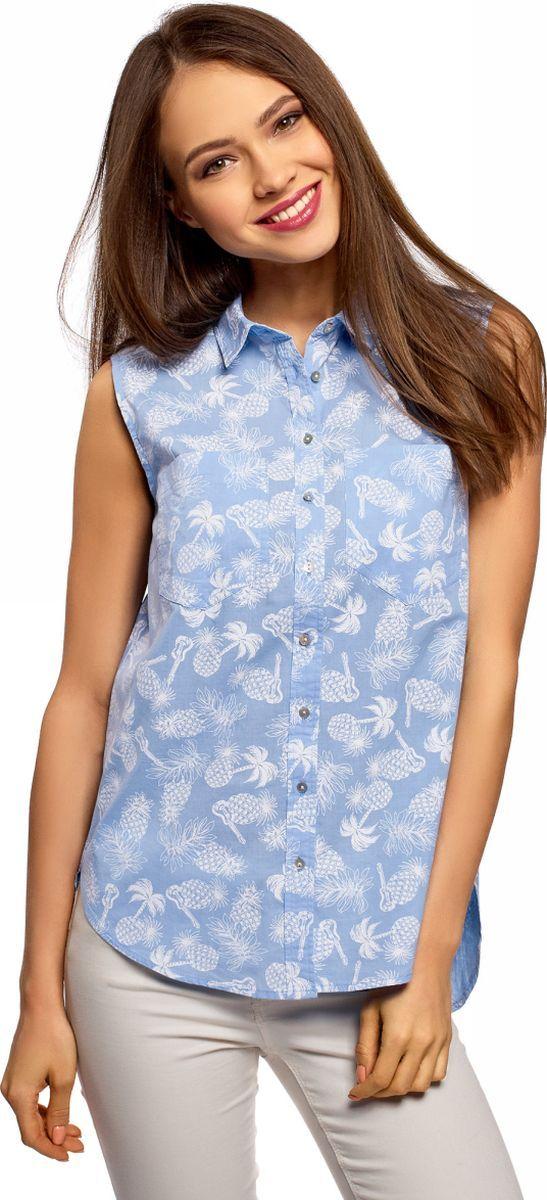 Купить Рубашка женская oodji Ultra, цвет: голубой, кремовый. 14901416B/45510/7030G. Размер 36 (42-170)