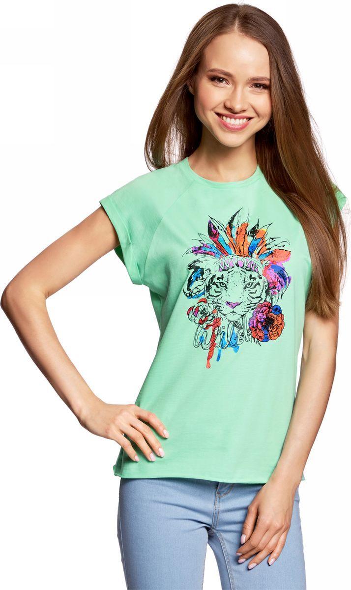 Футболка женская oodji, цвет: ментоловый. 14707001-29/46154/6519P. Размер XS (42)14707001-29/46154/6519PЖенская футболка от oodji выполнена из натурального хлопка. Модель с короткими рукавами спереди оформлена принтом.