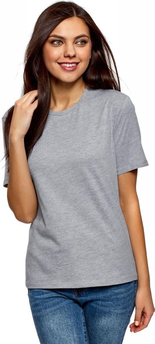 Футболка женская oodji Ultra, цвет: светло-серый меланж. 14701079B/46158/2000M. Размер XS (42)14701079B/46158/2000MБазовая футболка от oodji выполнена из натурального хлопка. Модель свободного кроя с короткими рукавами и круглым вырезом горловины.