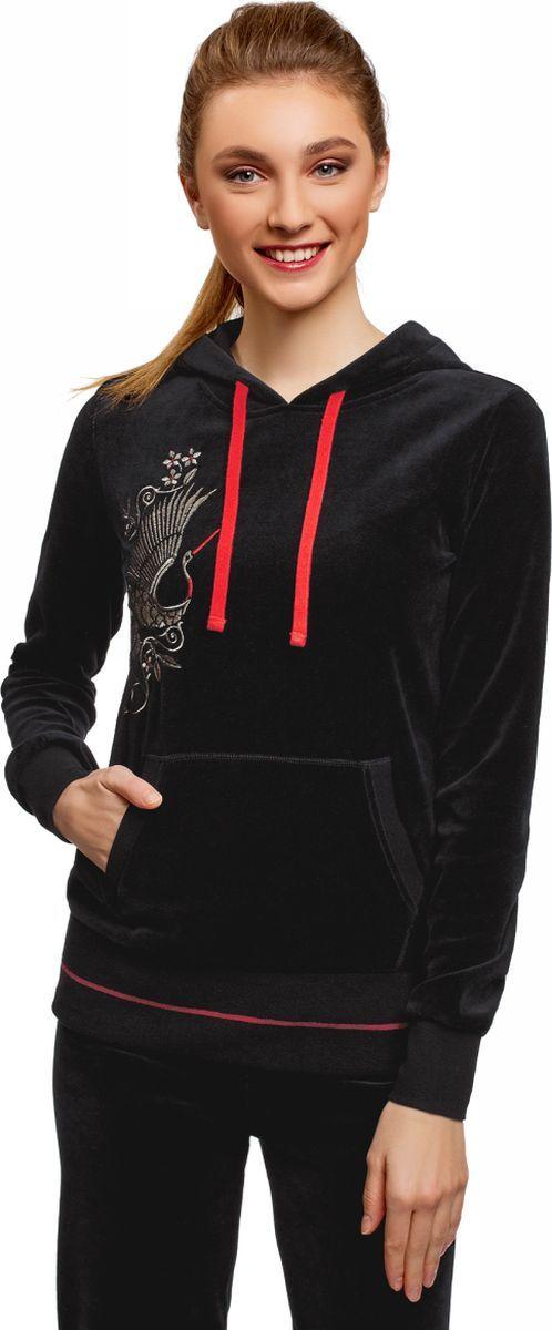 Худи женское oodji Ultra, цвет: черный, темный хаки. 15401001-1/47883/2968P. Размер L (48)15401001-1/47883/2968PХуди женское oodji Ultra выполнено из высококачественного материала. Модель с длинными рукавами и капюшоном оформлено принтом.