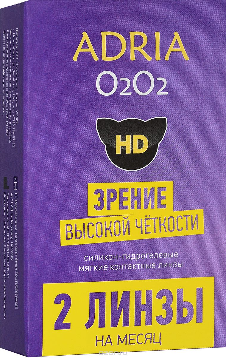 Adria Контактные линзы О2О2 / 2 шт / -5.00 / 8.6 / 14.2