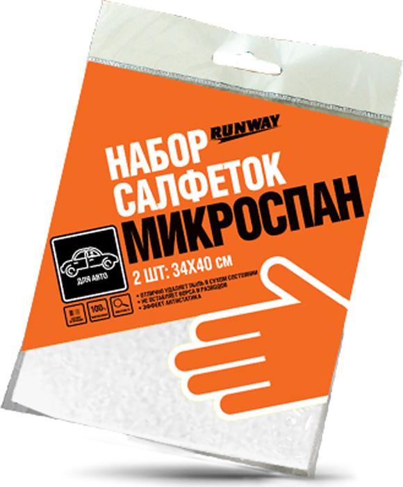 Набор салфеток Runway Микроспан, цвет: белый, 34 х 40 см, 2 шт набор салфеток для кухни loks цвет розовый 40 см х 40 см 3 шт nl100504