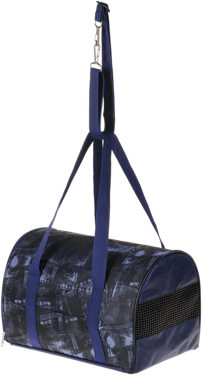 """Фото Сумка-переноска для животных """"Теремок"""", цвет: синий, джинс, 40 х 23 х 23 см"""