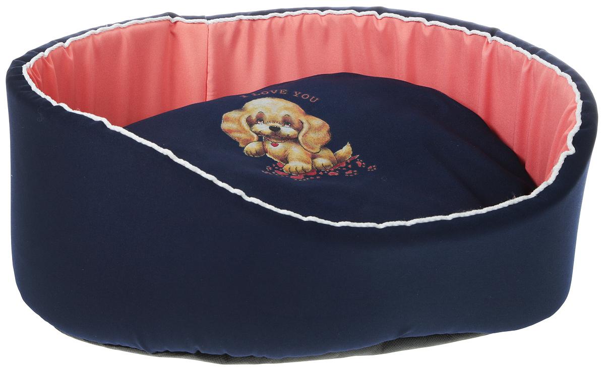 Лежак для животных GLG Картинка, цвет: темно-синий, коралловый, 48 х 35 х 17 смL003/B_темно-синий, коралловыйЛежак для животных GLG Картинка, цвет: темно-синий, коралловый, 48 х 35 х 17 см