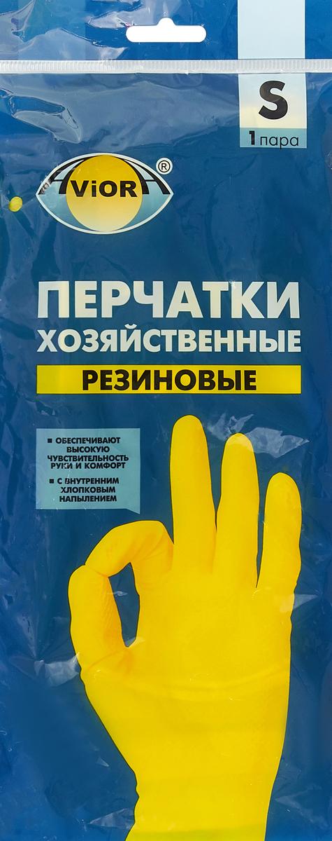 Перчатки хозяйственные Горница, резиновые, размер 7 (S)402-566Перчатки предназначены для защиты рук во время домашней уборки,строительных работ, также препятствуют вредному воздействию бытовыххимических средств, пищевых жиров и грязи на кожу ваших рук. Особенности: - обеспечивают высокую чувствительность руки;- комфортная посадкана руке;- внутреннее хлопковое напыление. Уважаемые клиенты! Обращаем ваше внимание на то, что упаковка может иметьнесколько видов дизайна. Поставка осуществляется в зависимости от наличия наскладе.