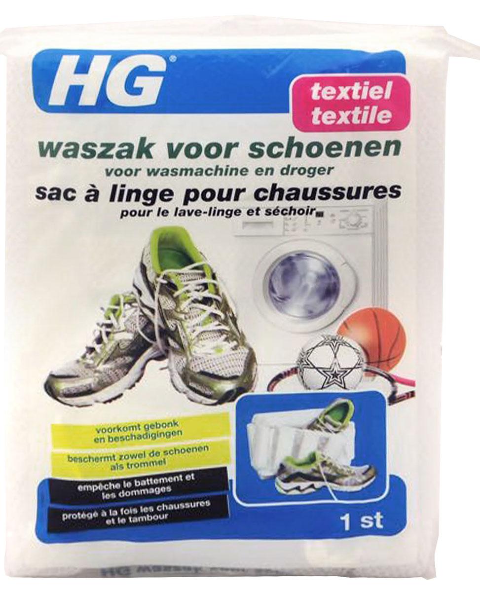Мешок для стирки кроссовок HG, 25 х 7,5 х 36 см 2pcs hg p401 p402 p601 rc car parts drive shaft hg cvd01