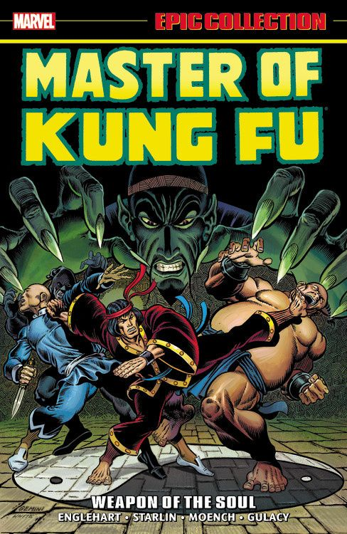 Master of Kung Fu Epic Collection: Weapon of the Soul сумка printio kung fu panda