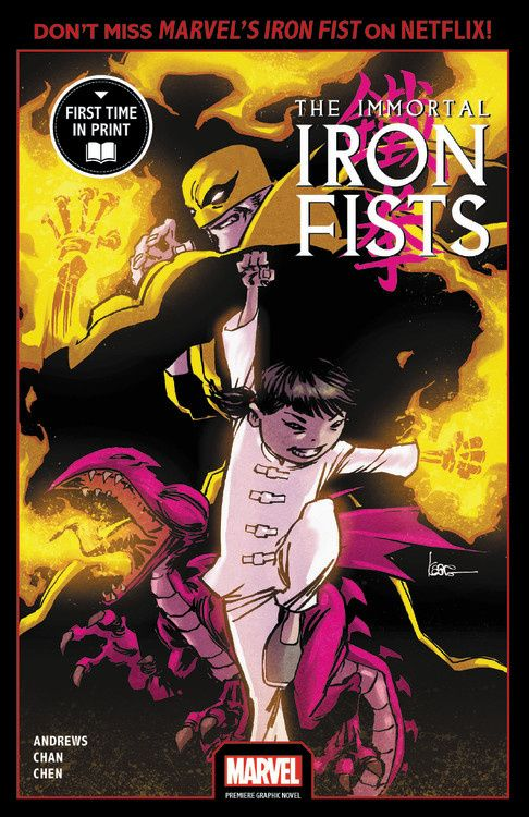 Immortal Iron Fists (Marvel Premiere Graphic Novel) eta hand2mind hands on standards ready to teach mathematics toolkit middle grades 79618