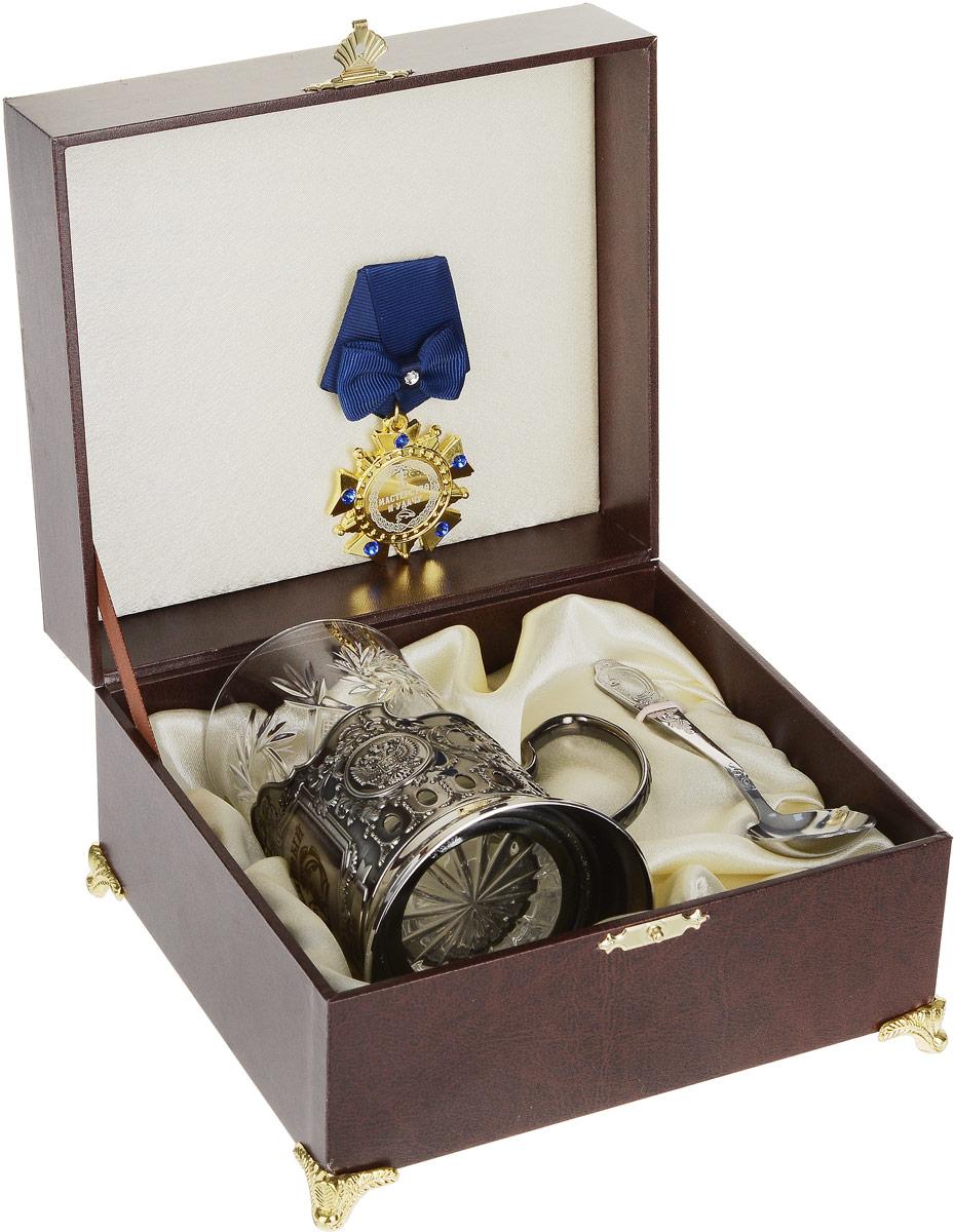 Набор подарочный Город Подарков Клевый рыбак, цвет: коричневый, 5 предметов диплом подарочный город подарков мудрый руководитель в рамке 34 5 х 25 5 см