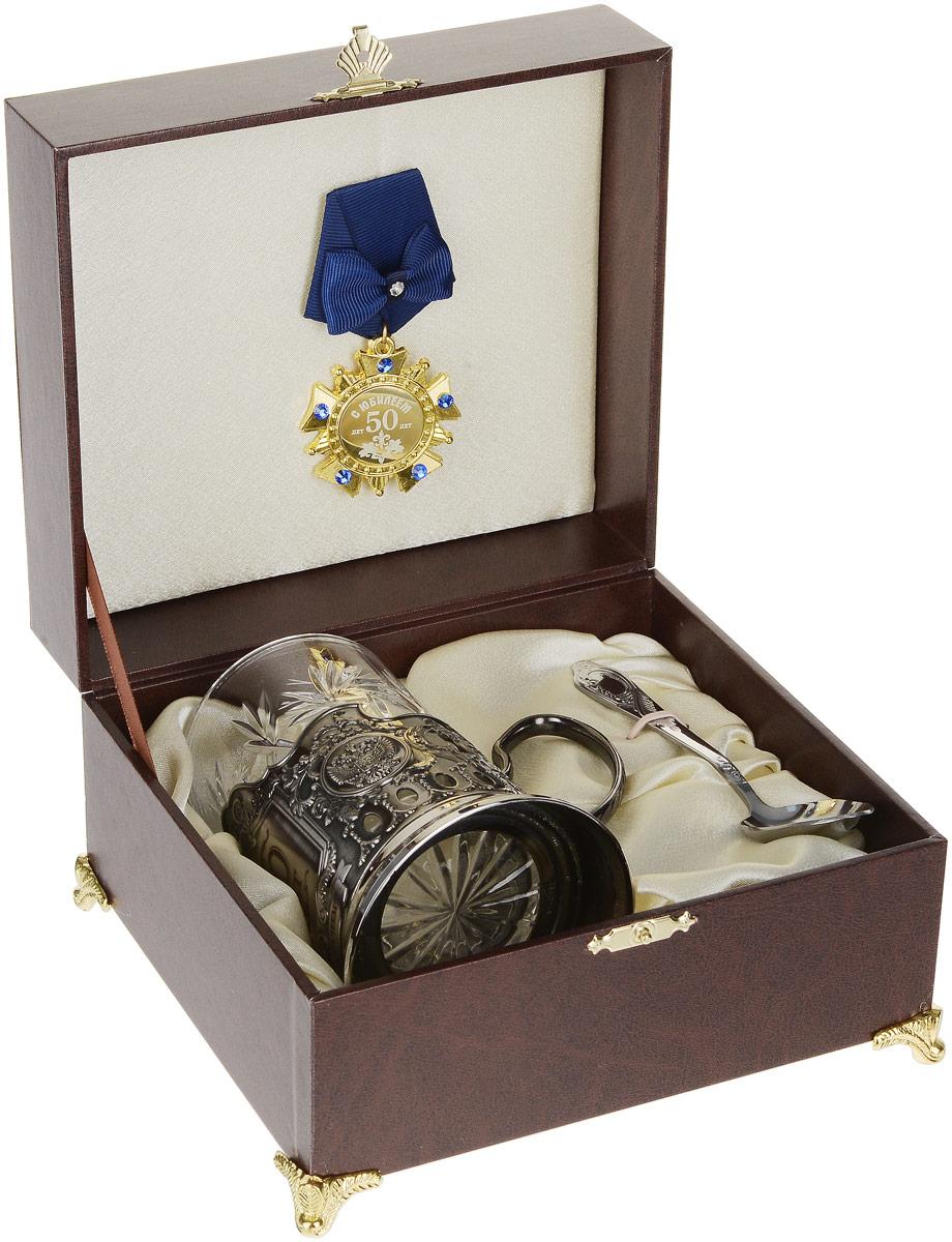 Набор подарочный Город Подарков С юбилеем 50 лет!, цвет: коричневый, 5 предметов50109002_коричневый
