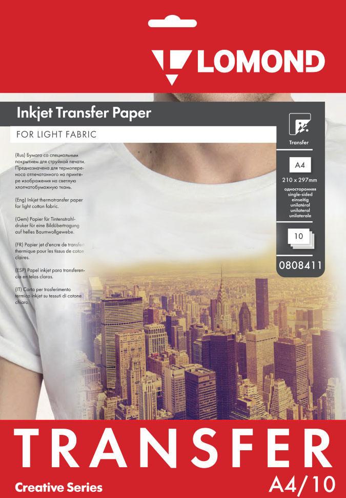 Lomond Ink Jet Transfer Bright Cloth 140/A4/10л термотрансферная бумага для светлых тканей
