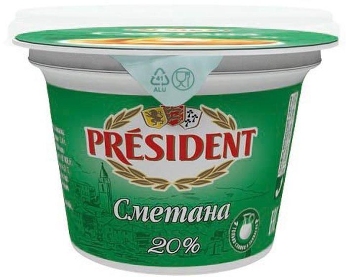 President Сметана 20%, 180 г холст 60x90 printio ccddmvbh523