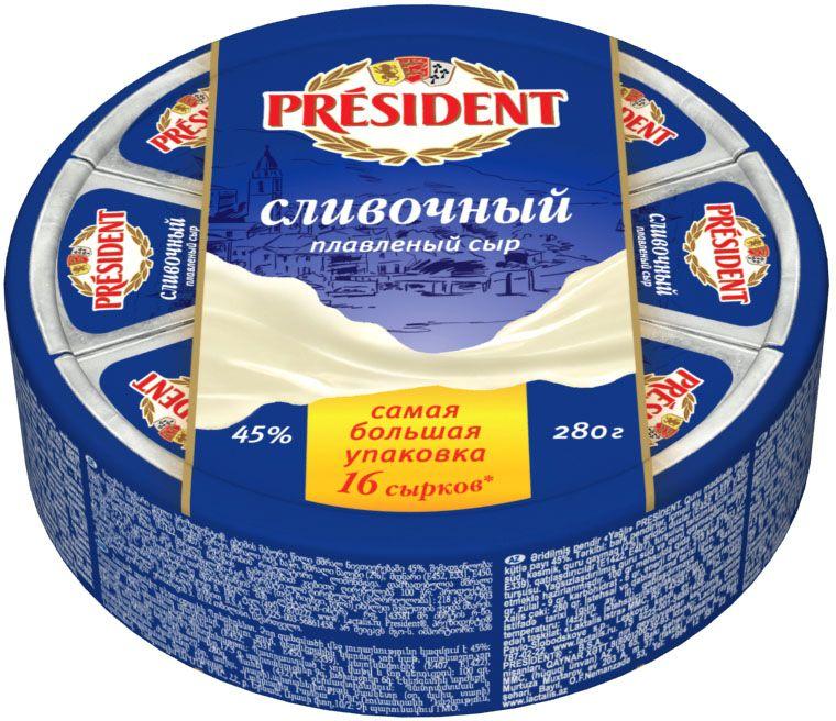 President Сыр Сливочный плавленый 45%, 280 г27281Плавленый сыр President в треугольниках - это удачное сочетание удобного формата и превосходного вкуса. Маленький треугольник сыра подходит для быстрого перекуса, его удобно взять на прогулку или в дорогу.